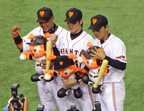 Giants_20081008_41_blg.jpg